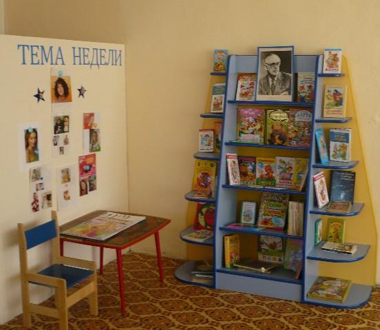 Фото детей инвалидов в интернатах и детских домах
