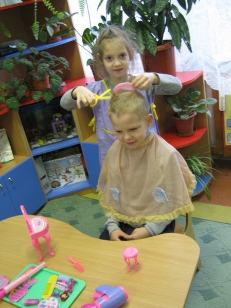 Сюжетно-ролевая игра парикмахерская по ролям игра ролевая с животными