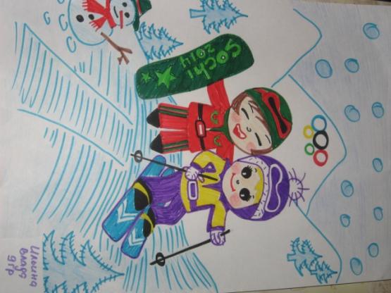 2014 рисунки сочи детей в олимпиаду