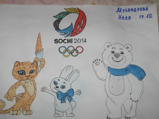 детей 2014 в сочи рисунки олимпиаду