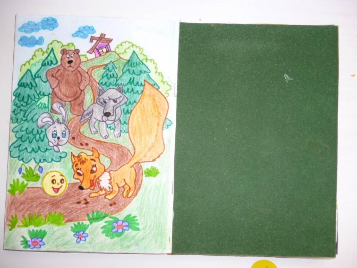 Книжка малышка сказка колобок своими руками 14