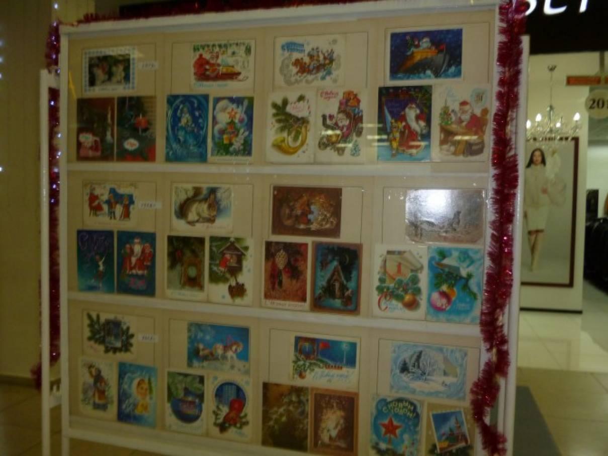 Выставка новогодняя открытка в детском саду