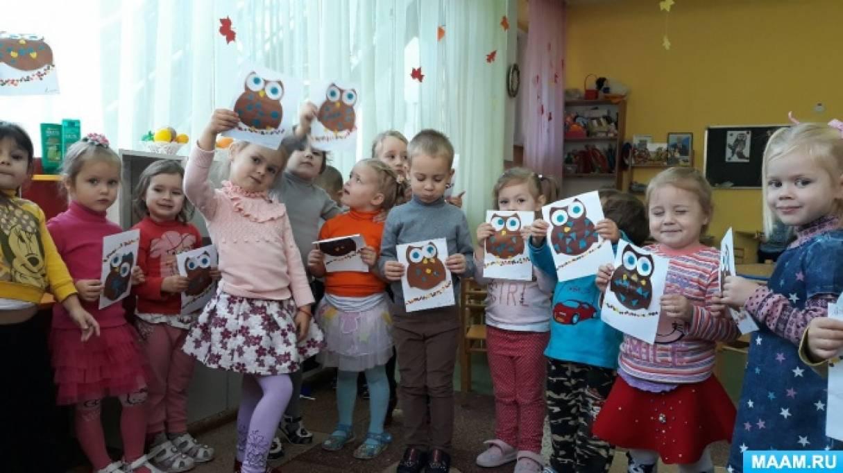 Аппликация во второй младшей группе «Совушка-сова — большие глаза»