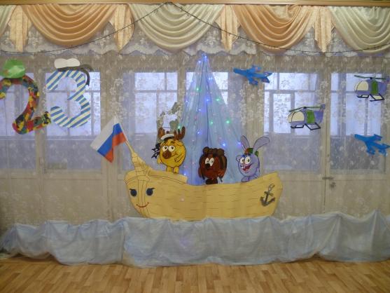 Оформление зала к празднику 23 февраля
