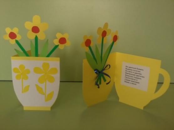 Золотых, конспект занятия по аппликации чашка открытка на 8 марта 6-7 лет