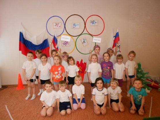 Проект малые зимние олимпийские игры