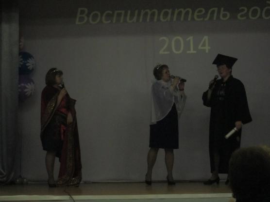 Поздравление на грамоты выпускникам