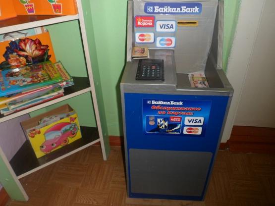игры банкомат с деньгами играть бесплатно
