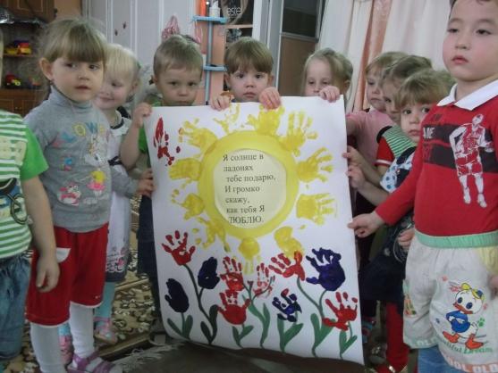 Рисование в детском саду фото