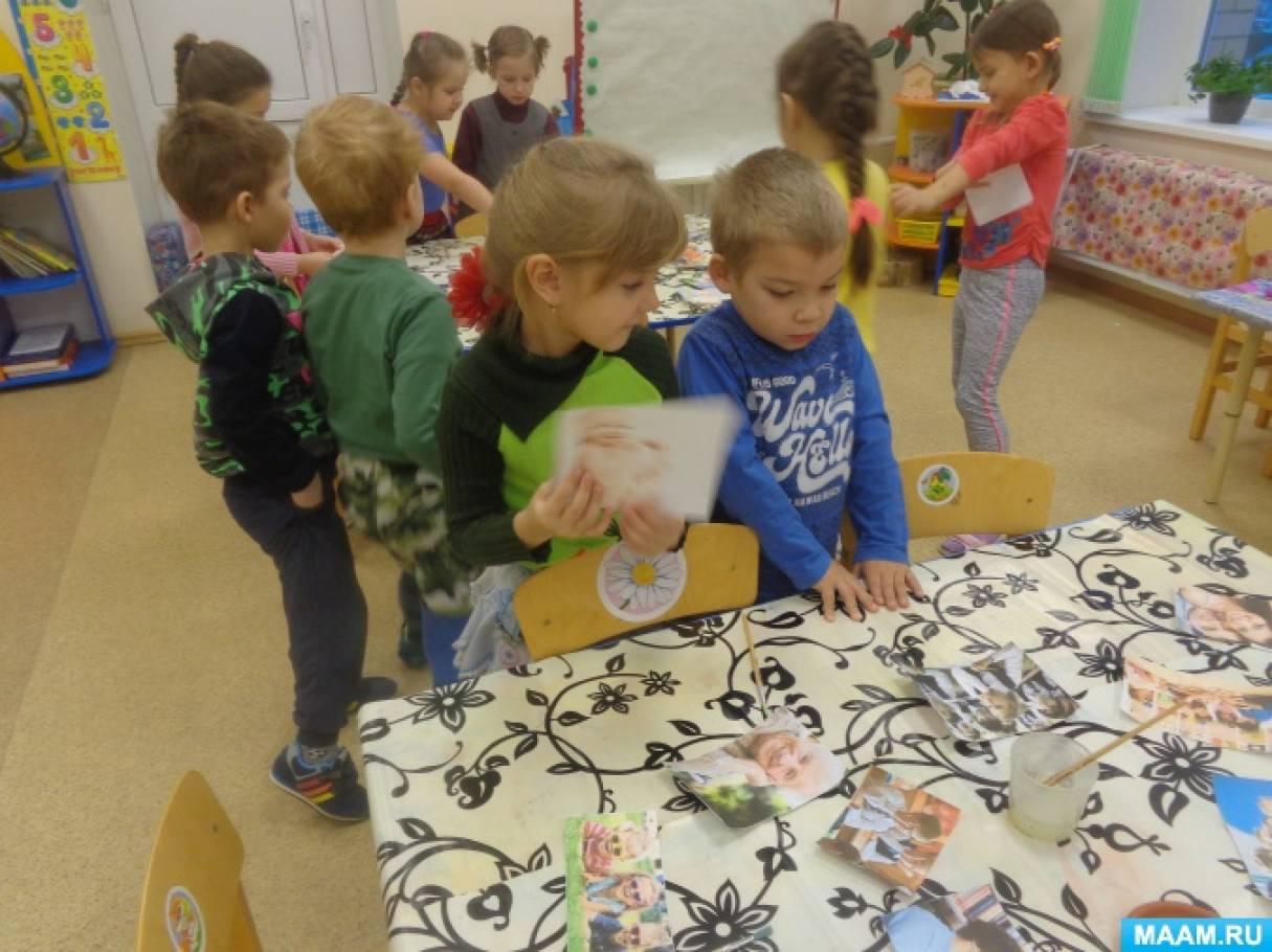 Использование стенгазет в работе с детьми «История развития человека»