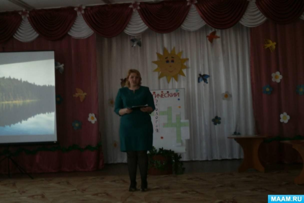 Фото отчет экологической викторины для дошкольников подготовительной группы «Экологическая тропинка».