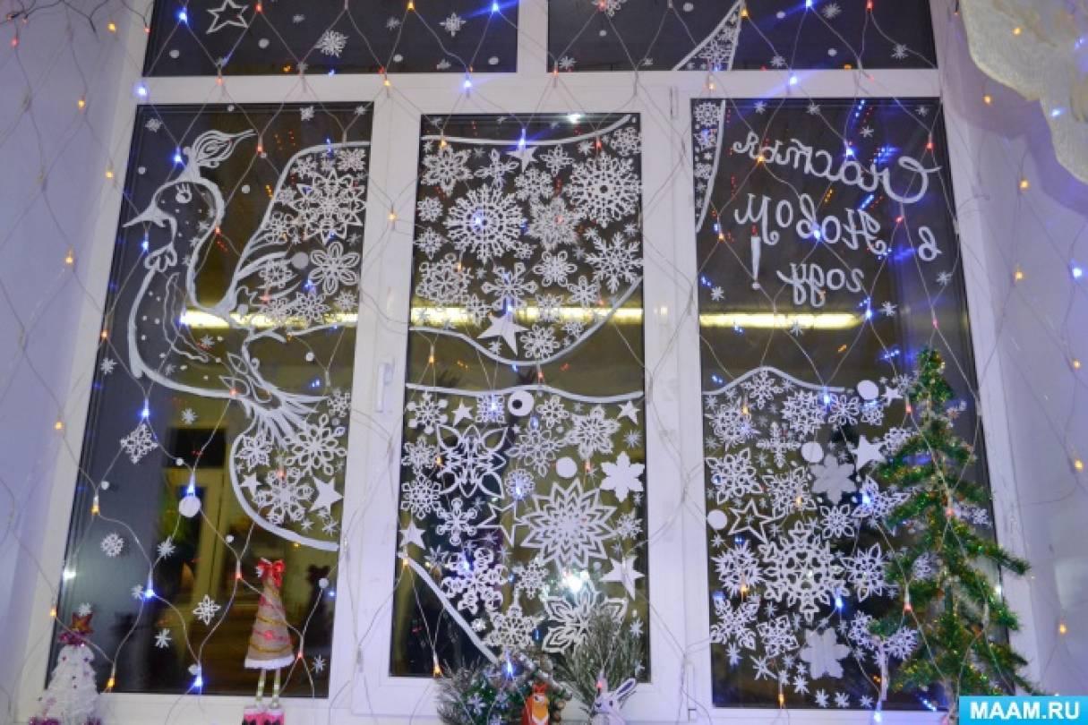 Украшение детского сада к Новому году и Рождеству