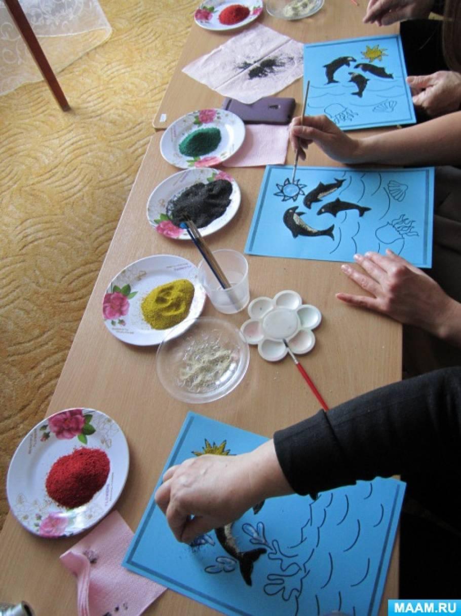 Цветной песок для детского сада своими руками 176