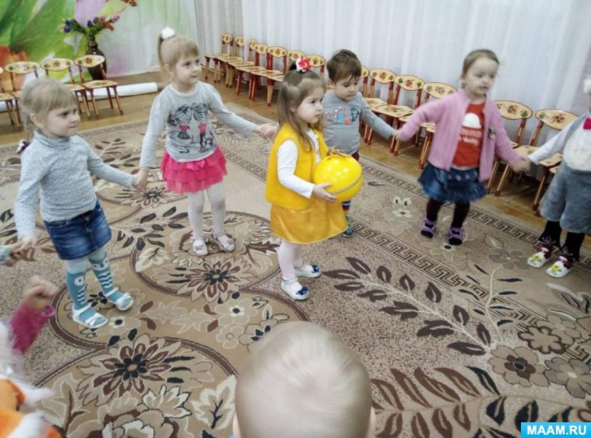 Развлечение во второй младшей группе «Путешествие по сказке «Колобок»