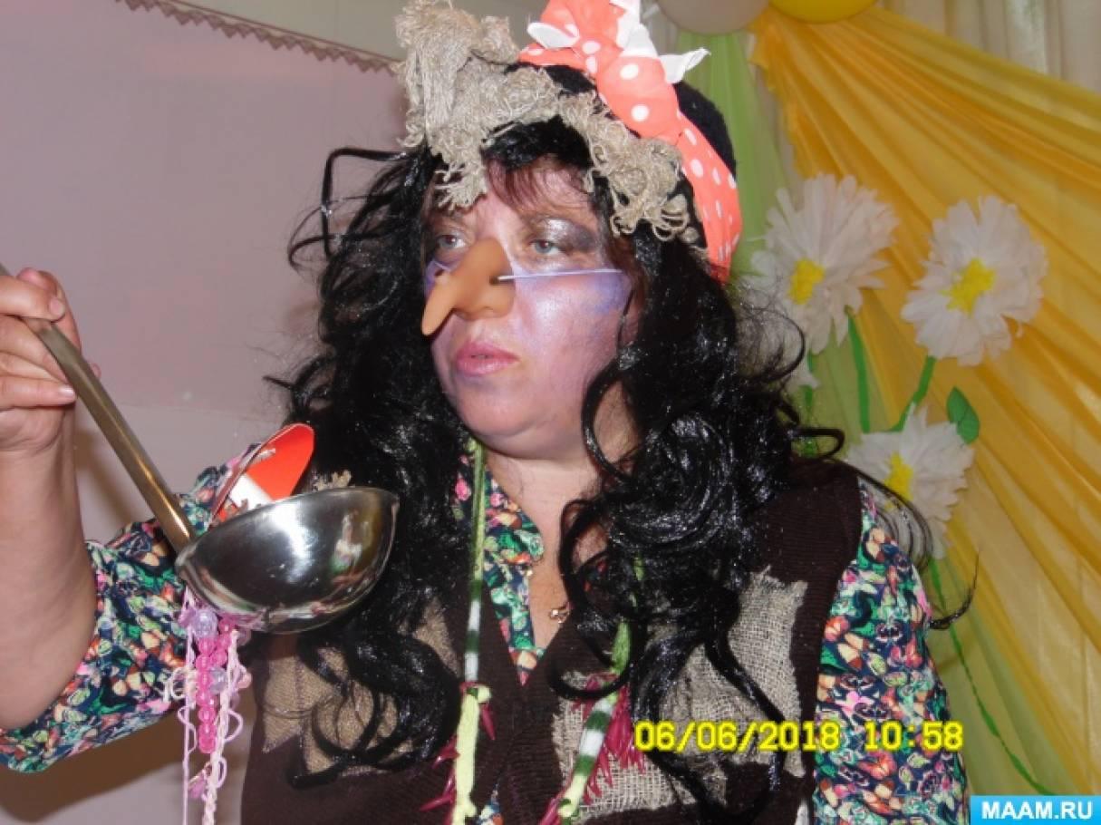 Костюм бабы яги своими руками