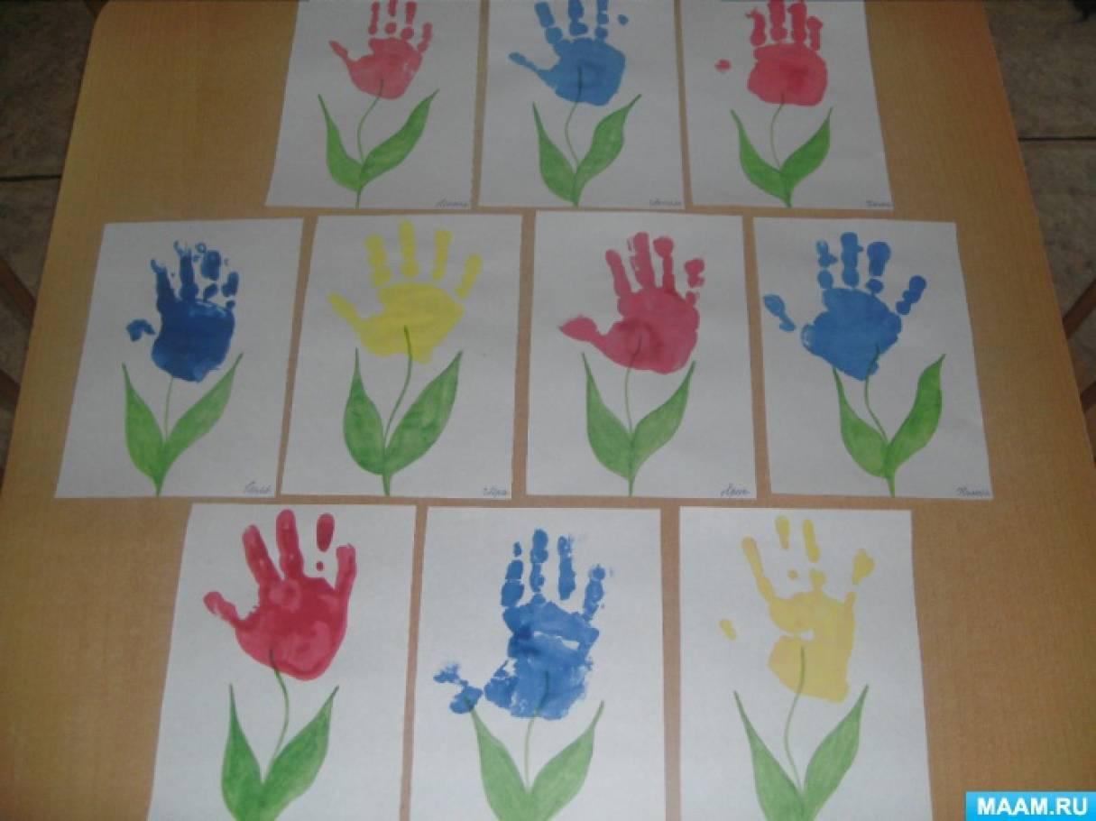 Открытки, мамам открытки на день матери в первой младшей группе