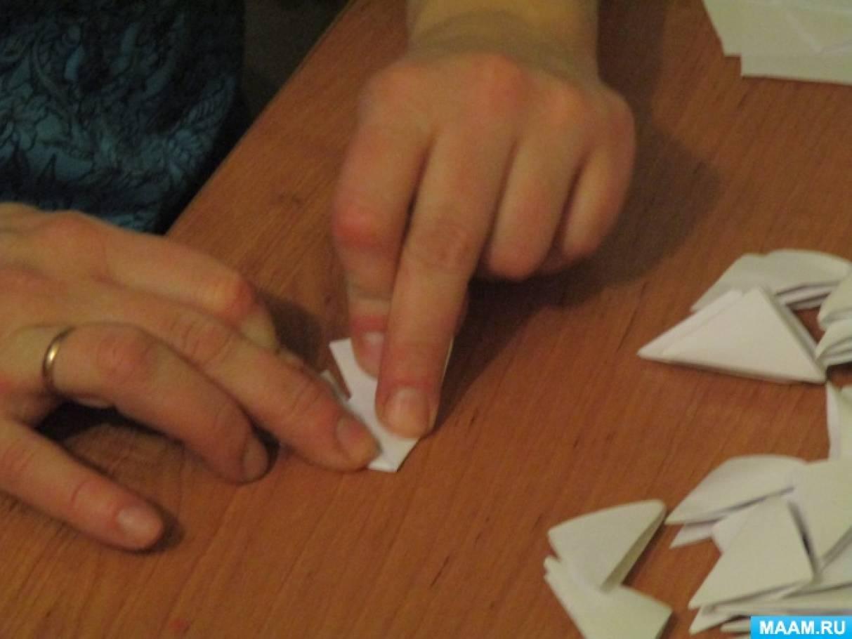 Мастер-класс поделки в технике модульного оригами «Забавный снеговик»