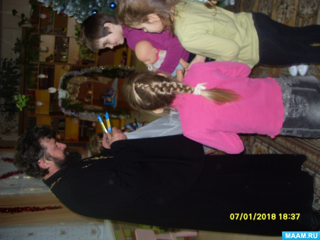 Праздник «Рождество Христово». Приобщение детей к обычаям и традициям русского народа