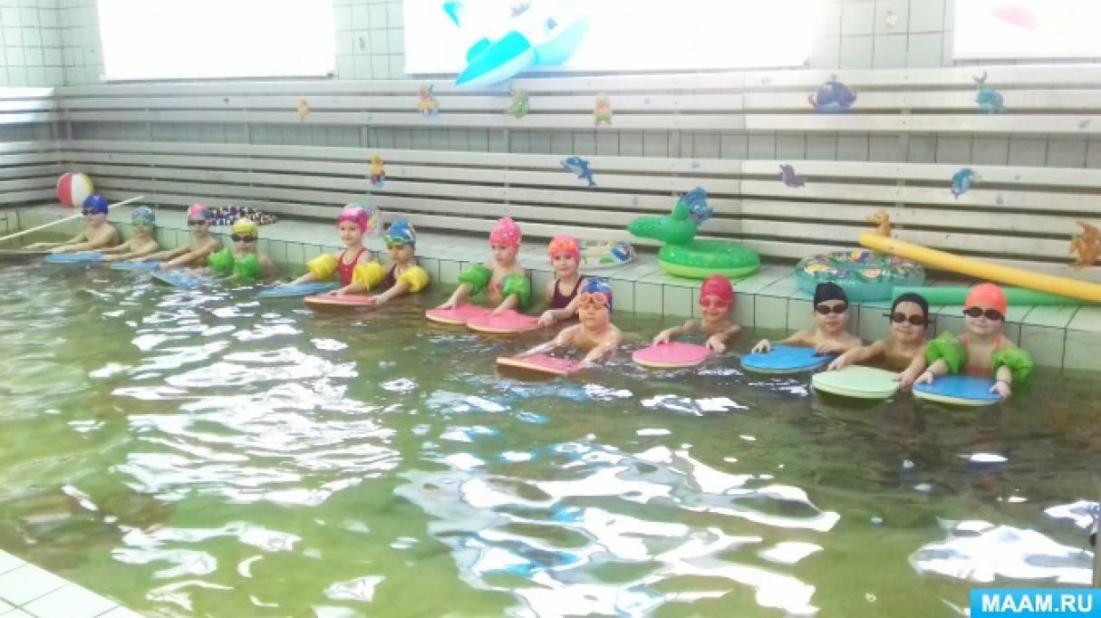 Развитие и совершенствование координационных возможностей в воде в бассейне «Путешествие юных моряков»