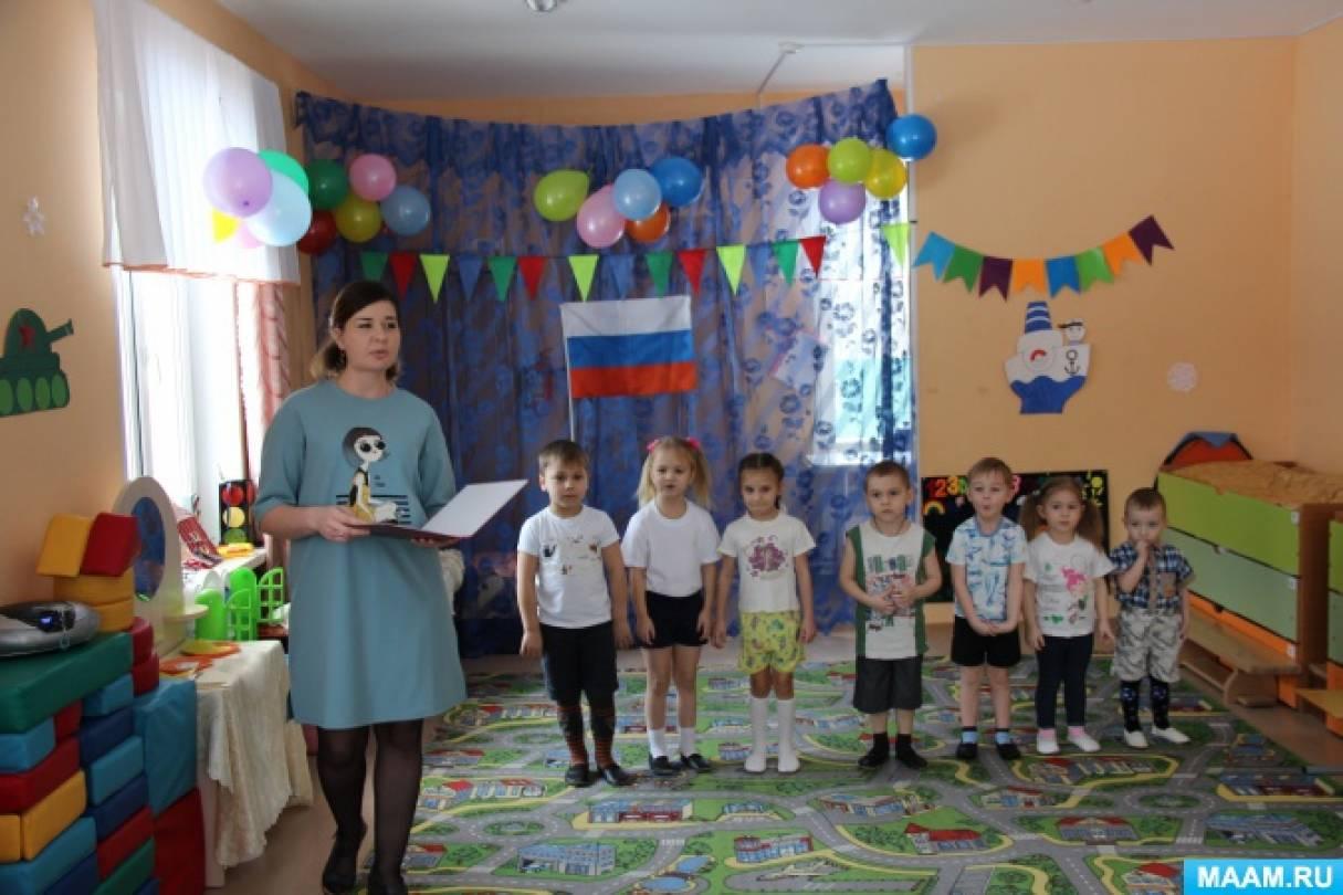 Фотоотчет о празднике в разновозрастной группе детского сада «Папа может!», посвященного Дню защитника Отечества