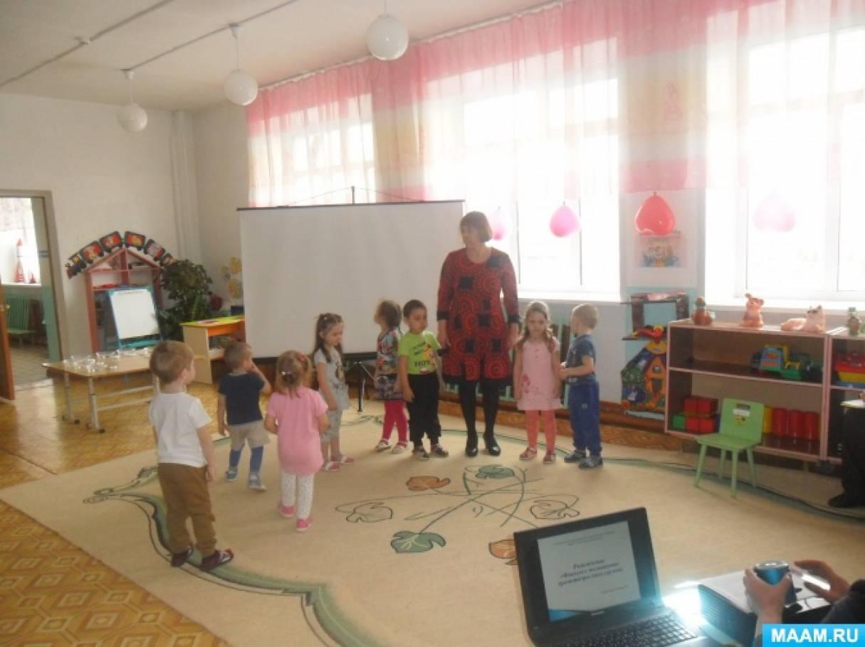 сценарий для знакомства детей с лагерем