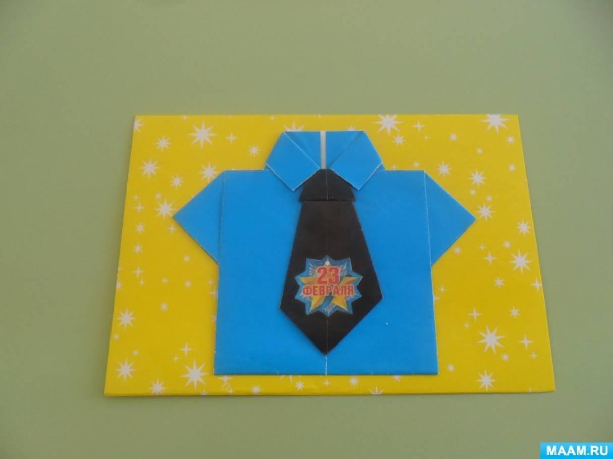 мальчику было фотоотчет открытка для папы стала