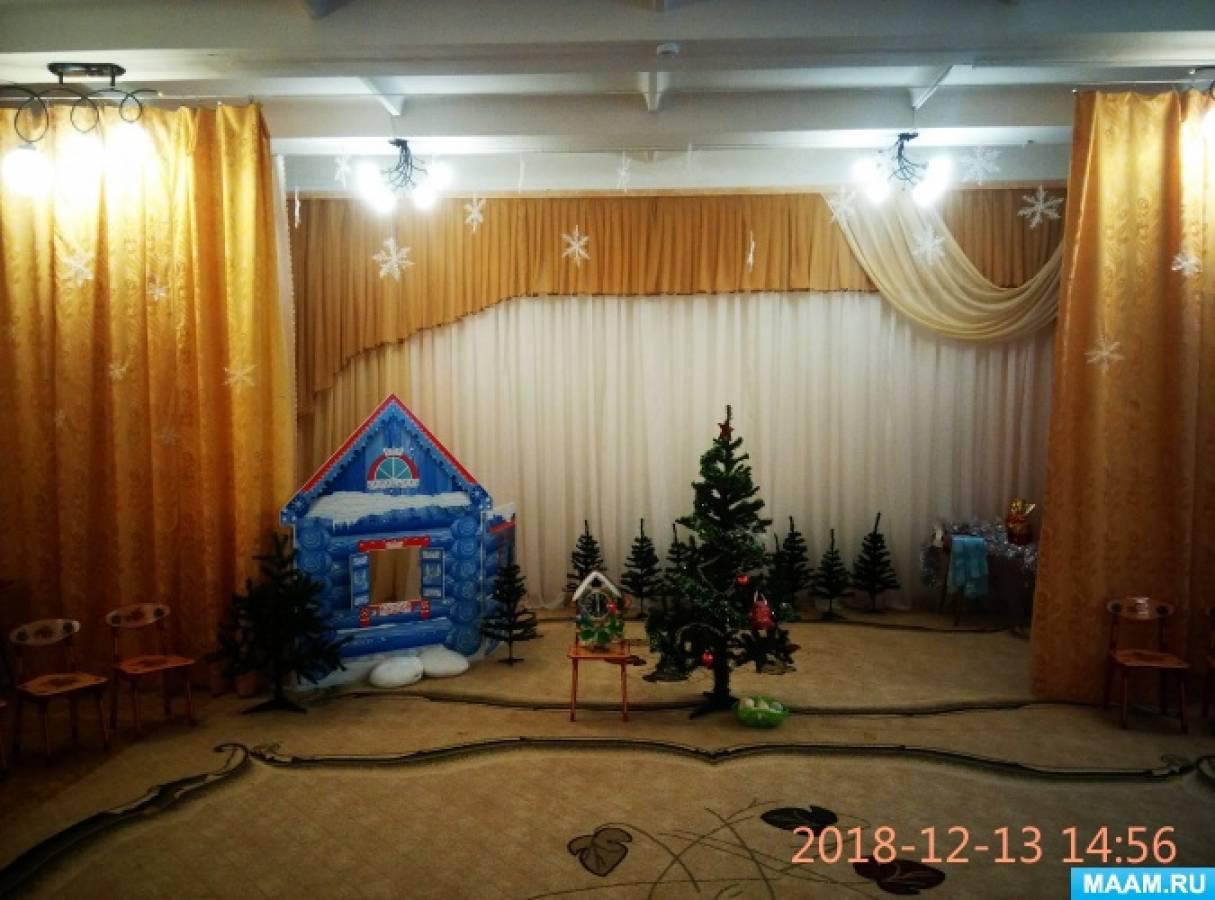 Оформление музыкального зала к зимним праздникам