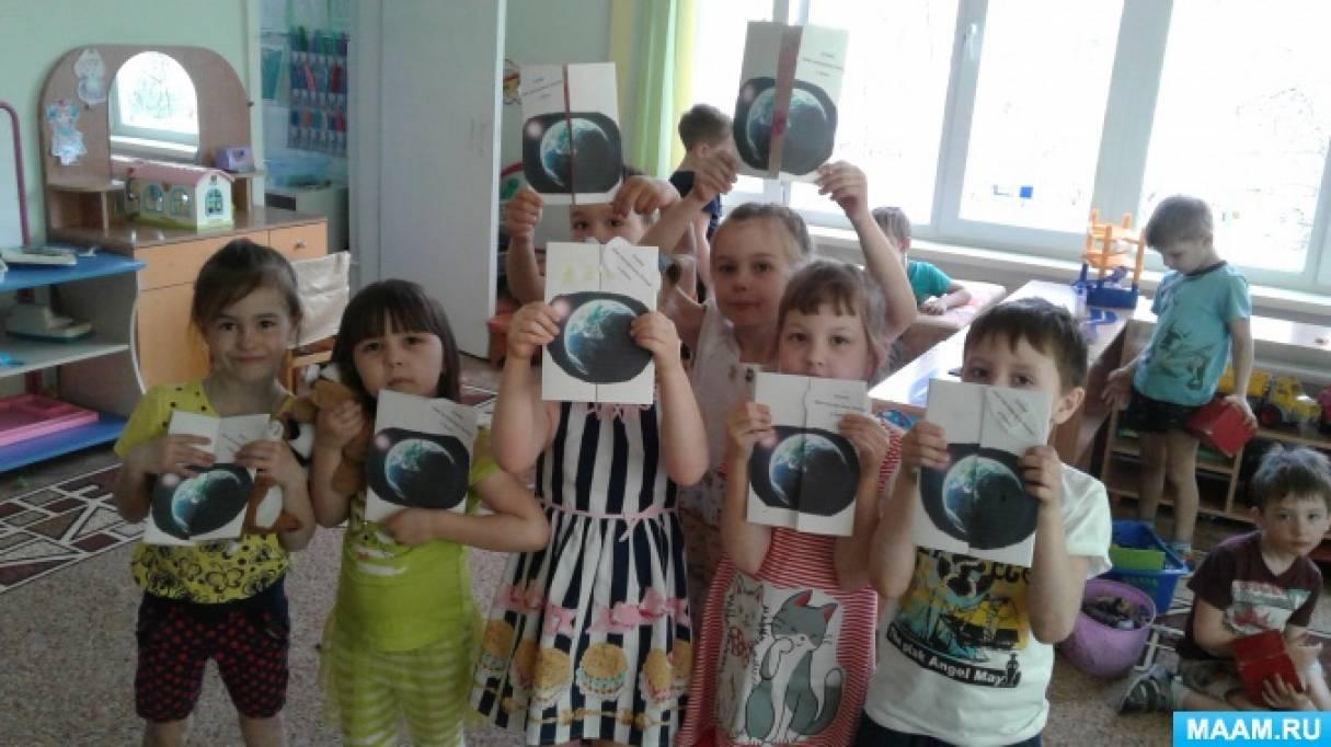 Мастер-класс по изготовлению книжки по сказке «Как Солнце и Луна поссорились»