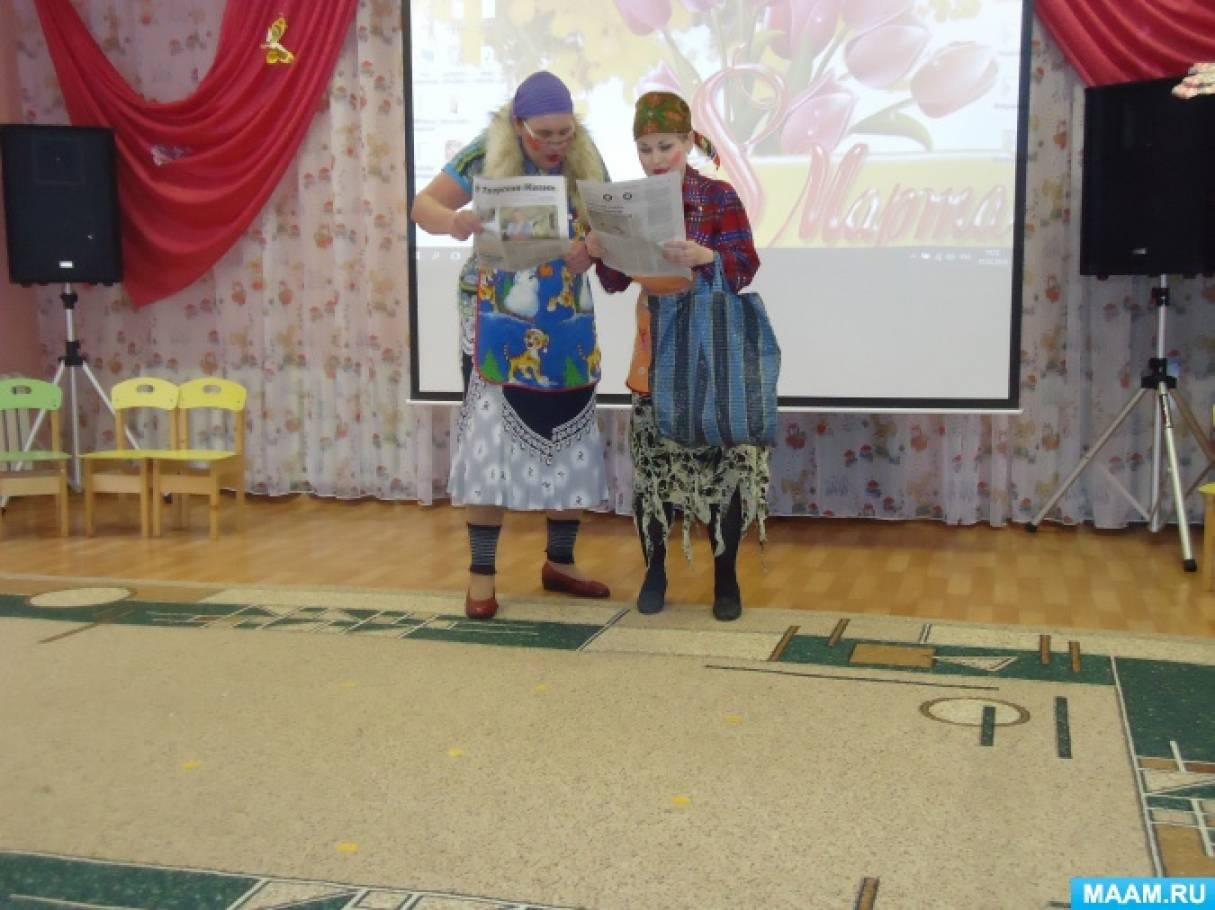 знакомство детей с праздником 8 марта в младшей группе