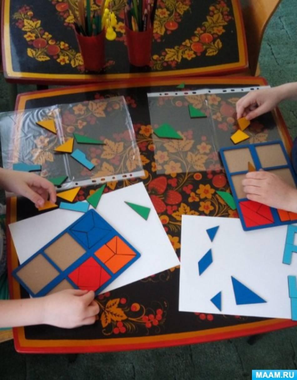 Использование головоломок «Сложи квадрат» по методике Б. П. Никитина в работе педагога-психолога детского сада