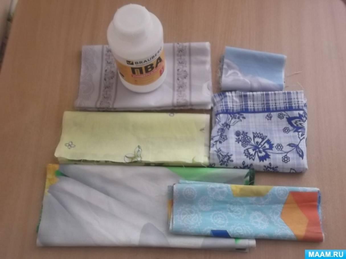 Мастер-класс для детей «Салфетка из ткани»