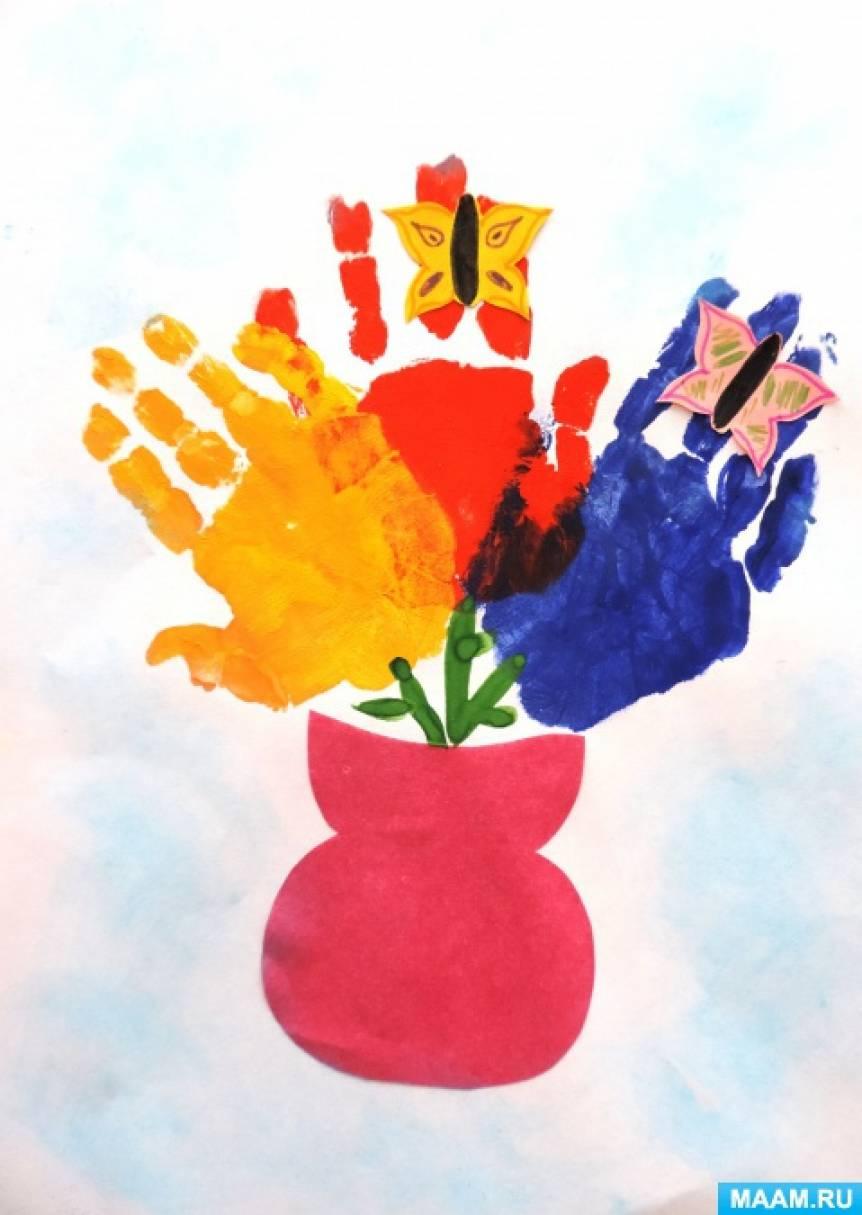 Фотоотчет «Цветок для мамы» (картины ладошками)