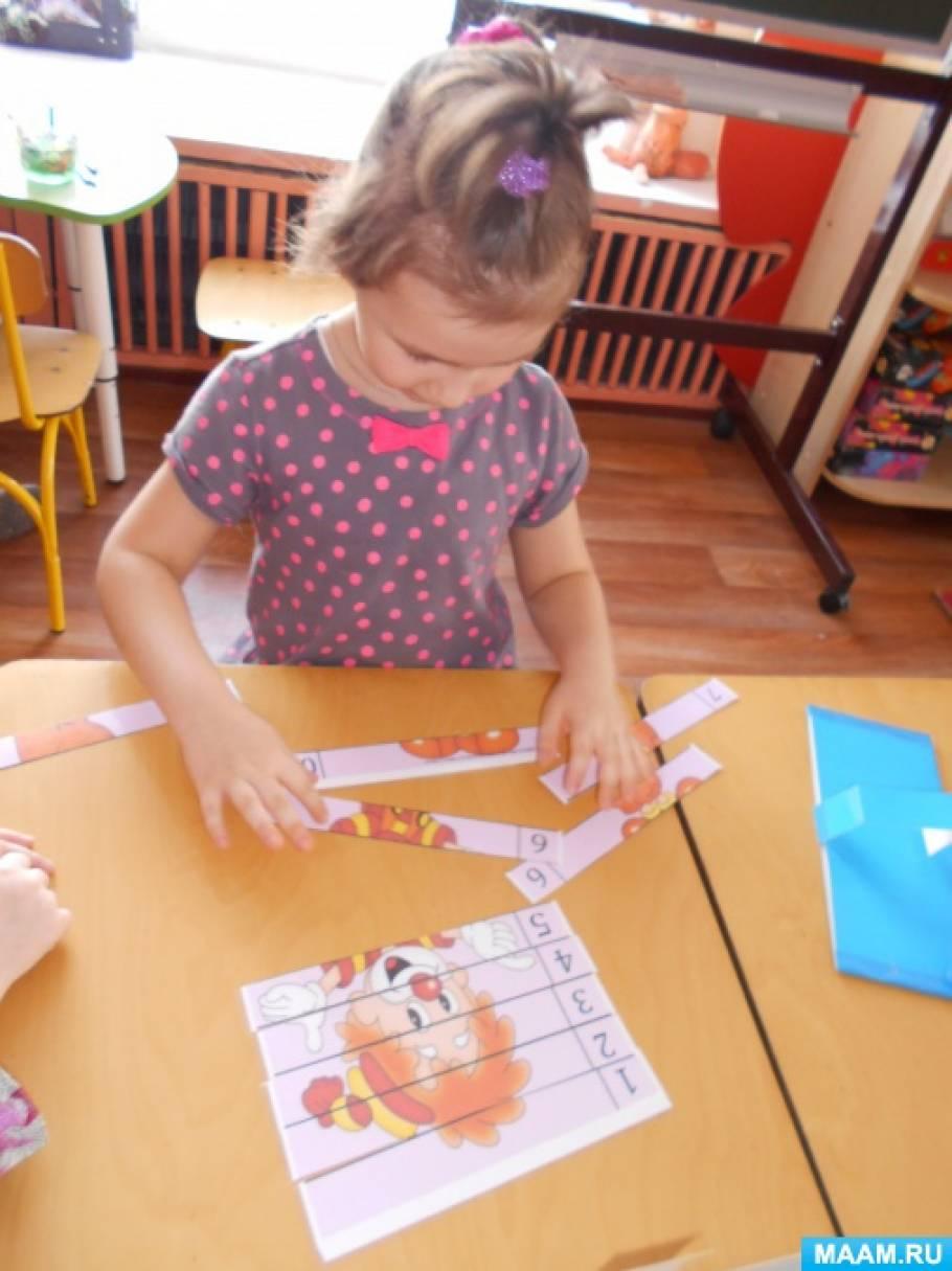 Дидактическое пособие «Математические пазлы в помощь детям. Систематизация знания чисел от 1 до 10»