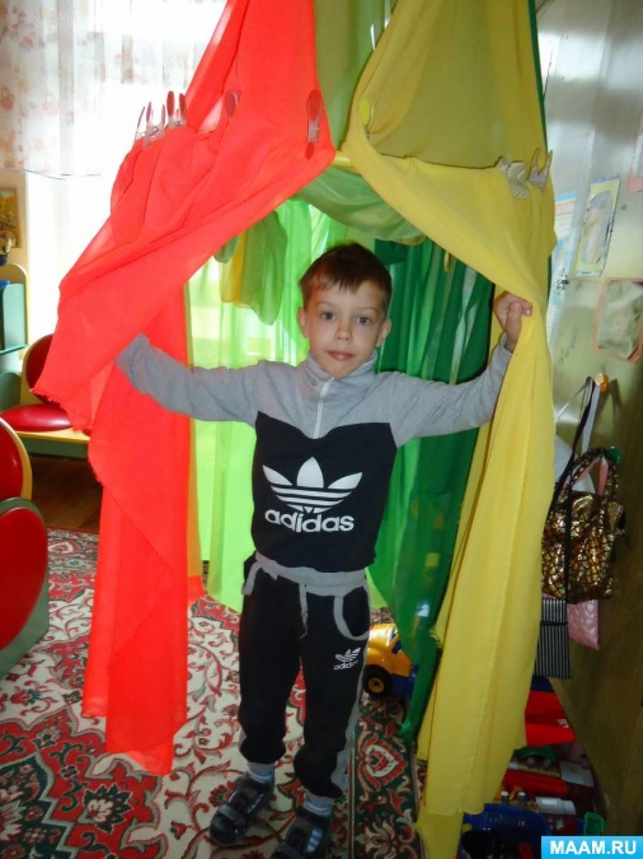 Организация центра уединения в детском саду в соответствии с ФГОС
