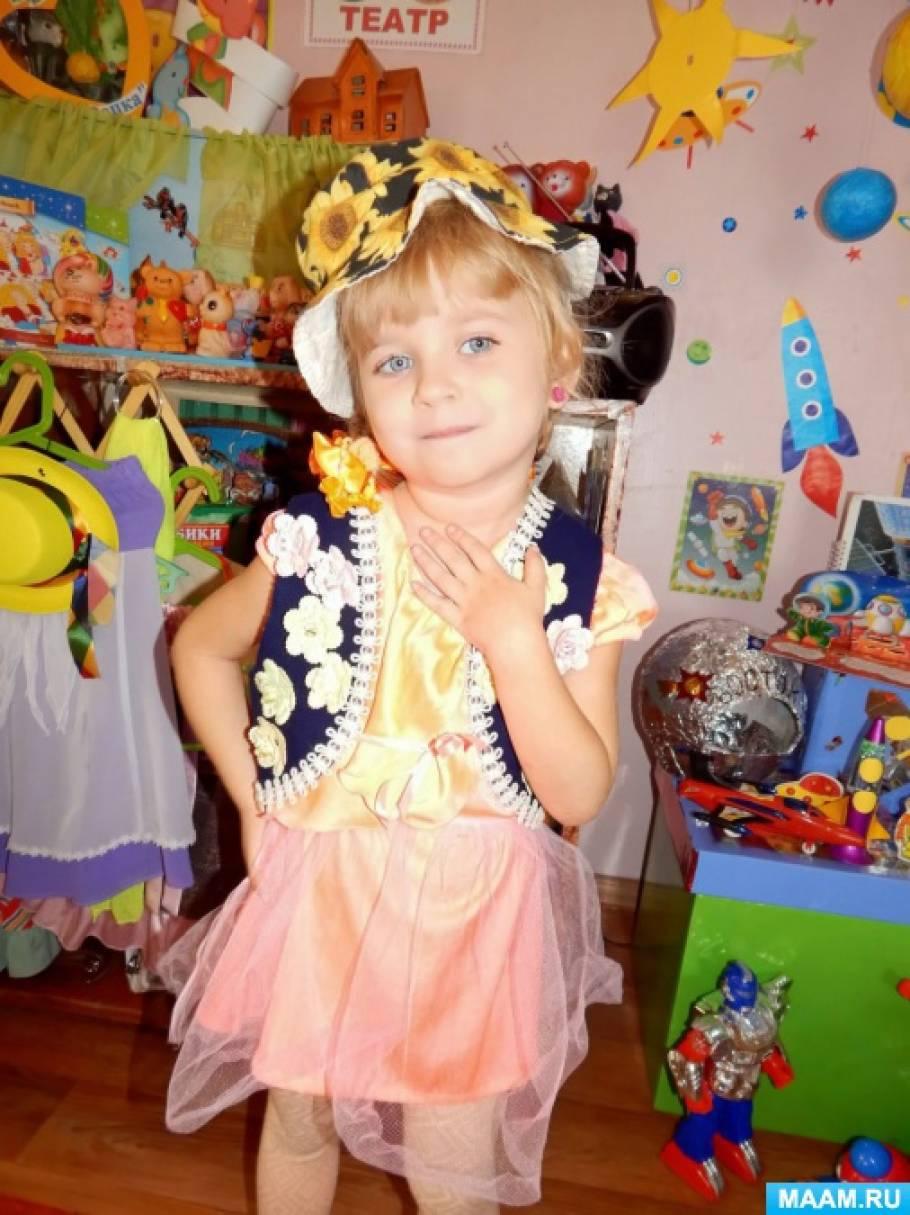 Уголки ряженья в детском саду— любимое место для игр