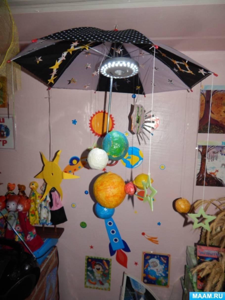 Фотоотчёт «День космонавтики в нашей группе»