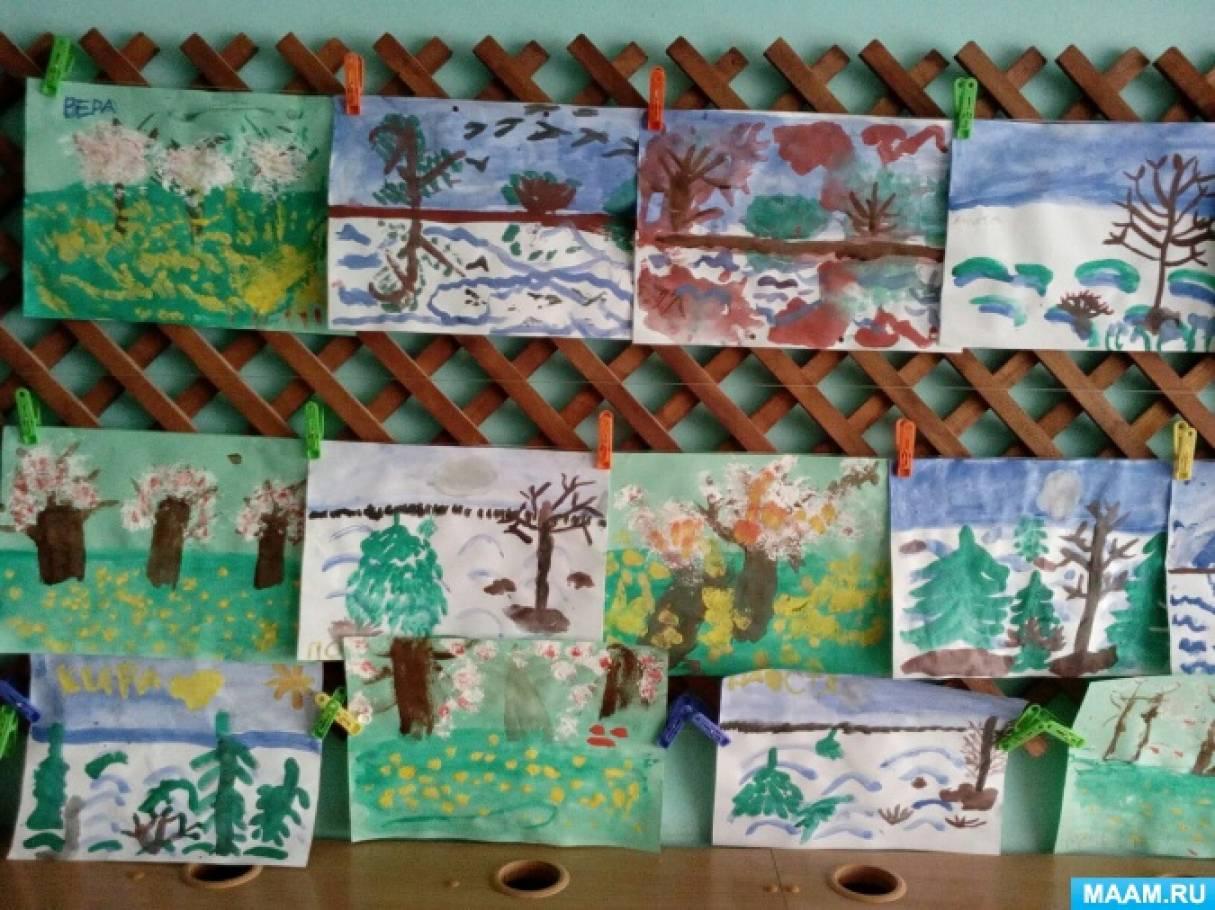 Рисование весеннего пейзажа в старшей группе