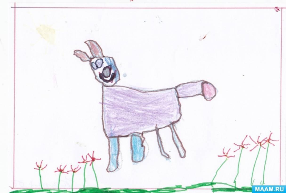 Конспект занятия по рисованию на тему домашние животные