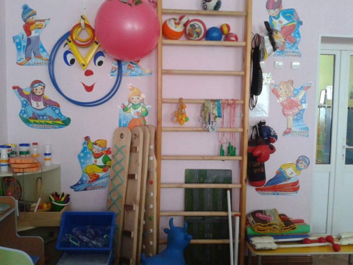 Оборудование в спортивный уголок в детском саду
