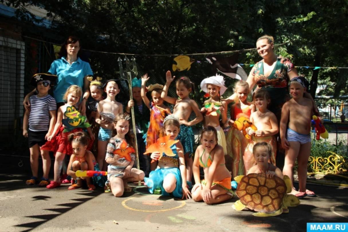 Сценарий игровой программы для детей старшей группы «День Нептуна»