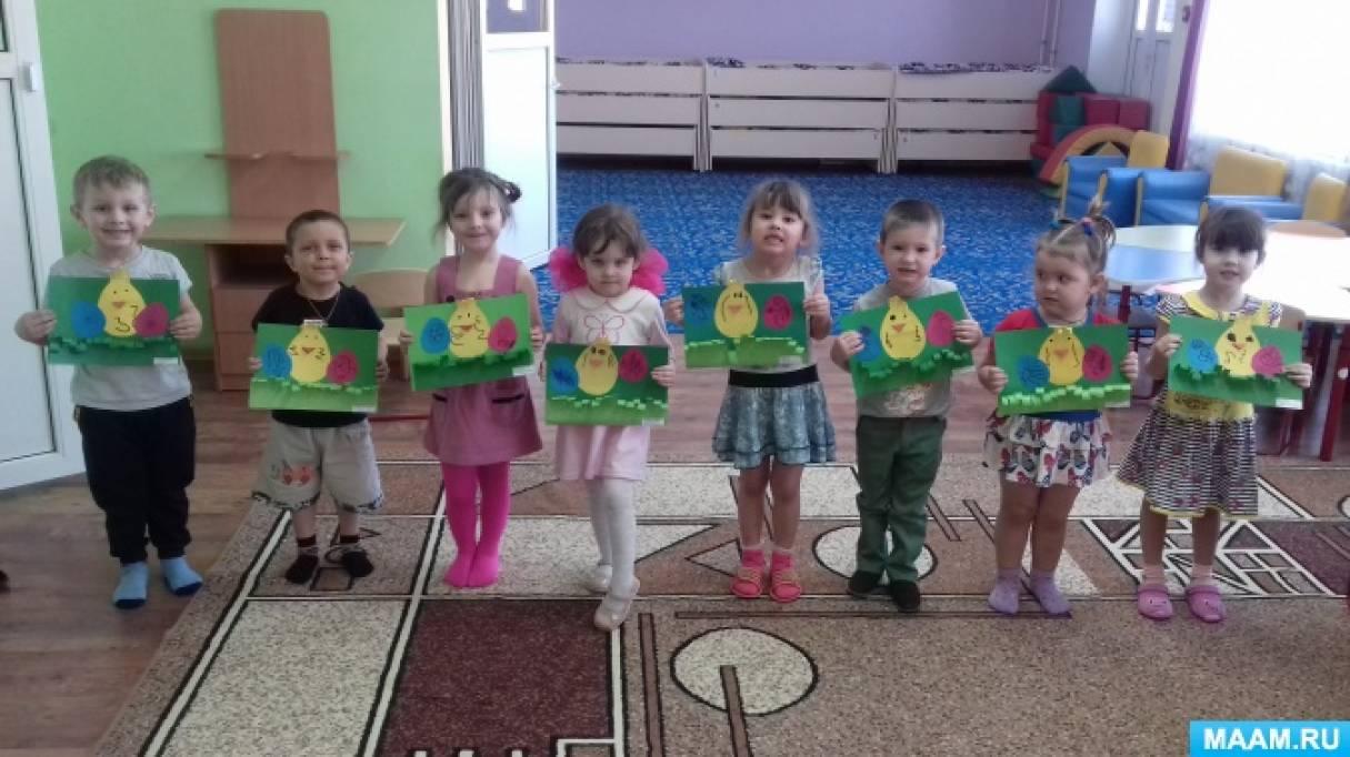 Фотоотчёт тематического занятия в младшей группе «Праздник светлой Пасхи»