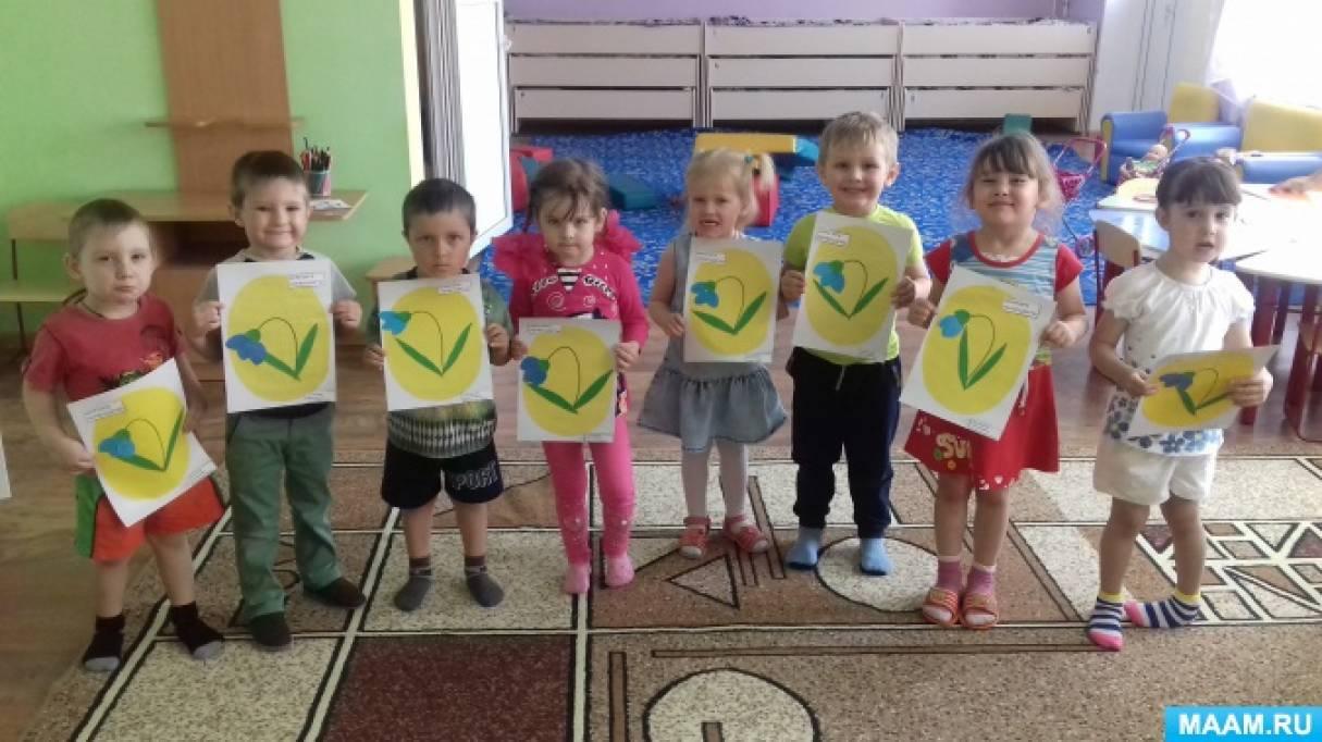 Фотоотчёт «День подснежника» в детском саду в младшей группе