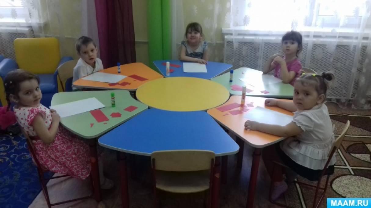 Беседа «Дети и война» в младшей группе