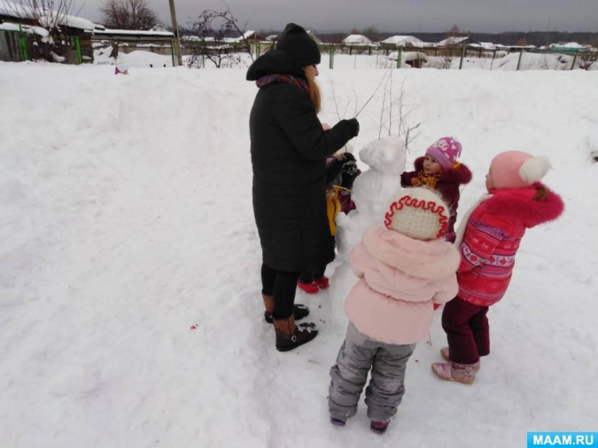 консультация чем занять ребенка на прогулке