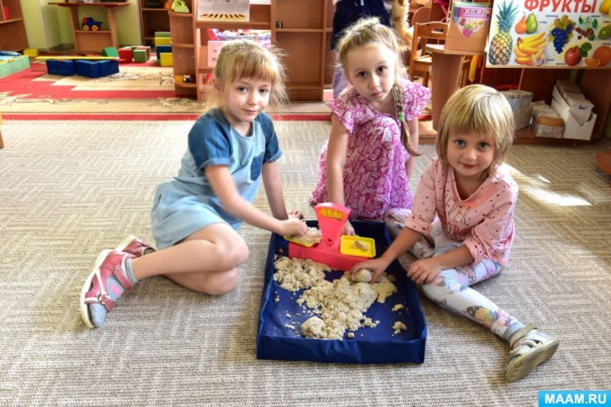 Использование кинетического песка в работе с детьми с ОВЗ