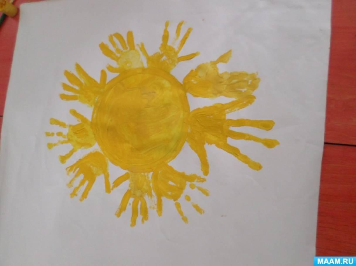 НОД по нетрадиционному рисованию. Коллективная работа «Солнышко»