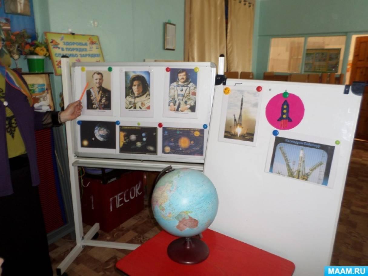 Конспект НОД по продуктивной деятельности детей по пластилинографии «Ракета в космосе»