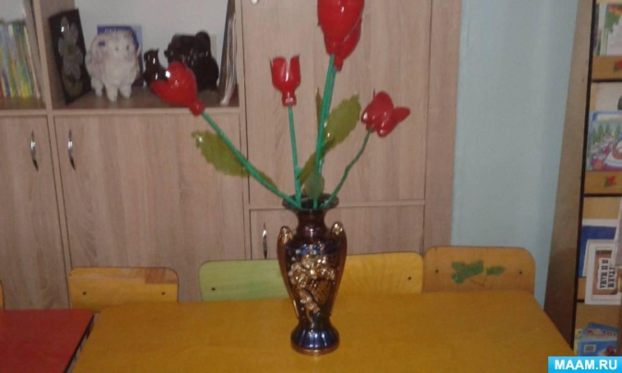 Цветы с киндером. Поделки из бутылок своими руками