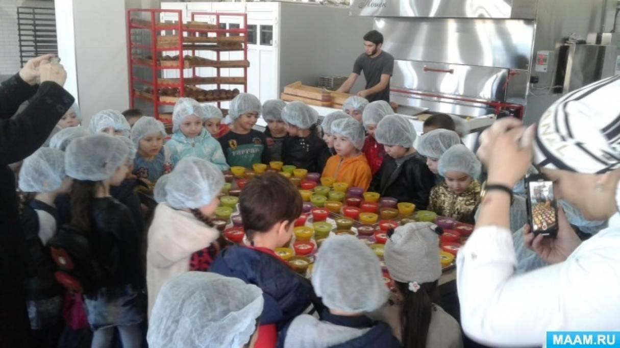 профессии людей которые заняты в производстве хлебакредитная история госуслуги инструкция