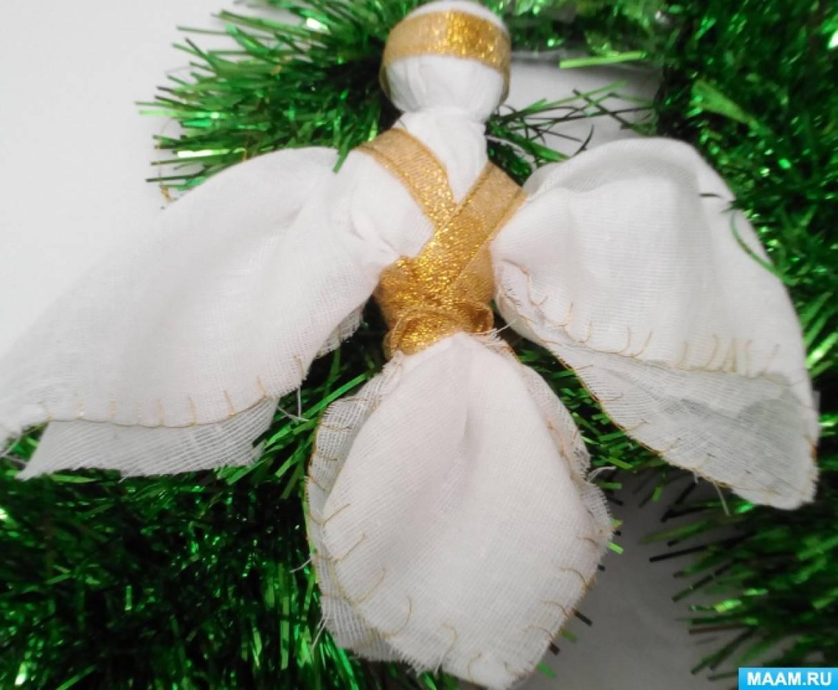 Мастер-класс «Изготовление сувенира «Рождественский Ангел» своими руками